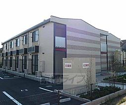 京都府宇治市五ケ庄岡本の賃貸アパートの外観
