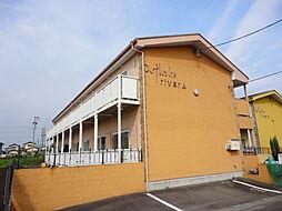日本ライン今渡駅 2.0万円
