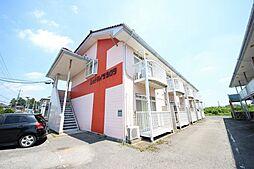新鹿沼駅 2.6万円