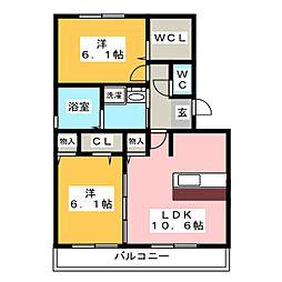 ロイヤルエストII[2階]の間取り