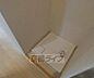 設備,1K,面積27.18m2,賃料6.7万円,京都市営烏丸線 くいな橋駅 徒歩10分,京都市営烏丸線 竹田駅 徒歩13分,京都府京都市伏見区深草西浦町1丁目