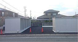 Hako Style三雲