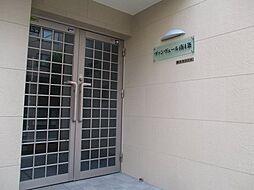 ヴァンヴェール南4条[2階]の外観