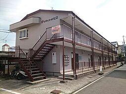 大阪府八尾市東弓削1丁目の賃貸アパートの外観