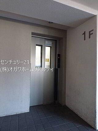 ●エレベーター...