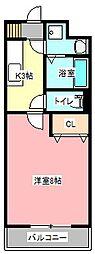 オーシャンブルー[5階]の間取り