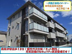 新築・都市ガスSaisonnier〜セゾニエ〜[1階]の外観