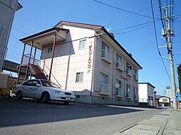 チェリーハイツK[2階]の外観