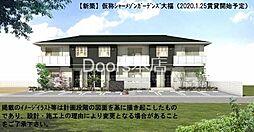 JR宇野線 妹尾駅 徒歩16分の賃貸アパート
