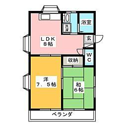ハイネス木村[1階]の間取り