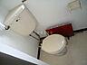 トイレ,1K,面積32.4m2,賃料3.0万円,バス くしろバス緑ケ岡1丁目下車 徒歩2分,,北海道釧路市緑ケ岡1丁目21-17