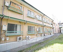 京都府京都市東山区鐘鋳町の賃貸アパートの外観