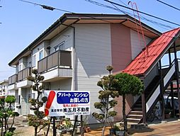 高田駅 5.3万円