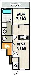 ONLYONE山本[1階]の間取り