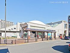 西武鉄道新宿線「花小金井」駅 距離1600m