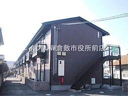 リビエール倉敷 C棟