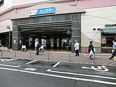 小田急線「梅ヶ丘」駅まで徒歩5分
