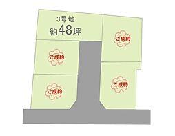 姫路市青山3丁目