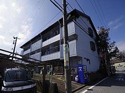 グリーンヒル八ヶ崎[2階]の外観