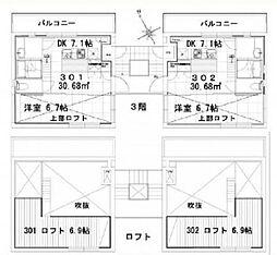 明治神宮前駅 26.4万円