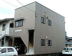 鳥取駅 2.7万円