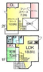 角田市岡字駅前北