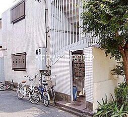 総武線 東中野駅 徒歩6分