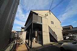 滋賀県草津市野路東4丁目の賃貸アパートの外観