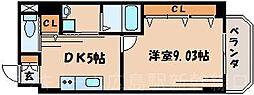 広島県安芸郡府中町大須4丁目の賃貸マンションの間取り