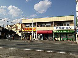 木村マンション