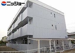 ロイヤルハイム[3階]の外観