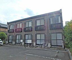 京都府亀岡市篠町広田1丁目の賃貸アパートの外観