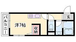 加古川駅 4.4万円