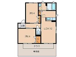 シャーメゾン今福[1階]の間取り