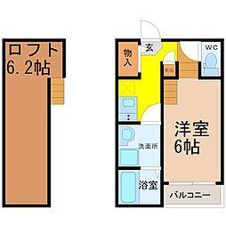 stage徳重[2階]の間取り