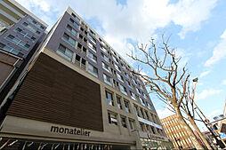 モナトリエ[7階]の外観