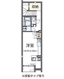 ミランダファルコナーII[2階]の間取り