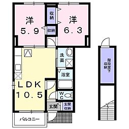 コンフォルターブルII[1階]の間取り