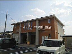岡山県岡山市北区一宮の賃貸アパートの外観