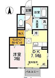 エ−デルハイムII[1階]の間取り