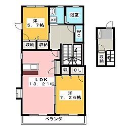 シャーメゾン新栄[2階]の間取り