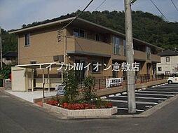 岡山県倉敷市下津井3丁目の賃貸アパートの外観