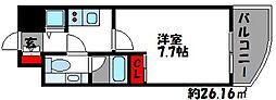 アーカスハウス[2階]の間取り