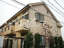 東京都国分寺市北町2丁目の賃貸アパートの外観