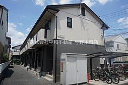 JR埼京線 与野本町駅 バス10分 八王子庚申堂下車 徒歩4分の賃貸アパート