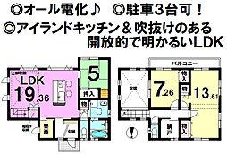 瀬戸口駅 2,350万円