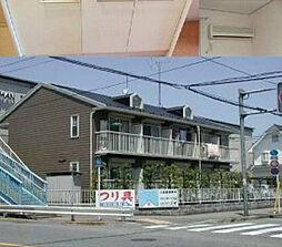 東京都青梅市河辺町5丁目の賃貸アパートの外観