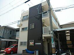 三喜マンション[3階]の外観