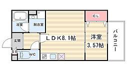 花園駅 7.3万円