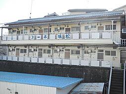 紀伊田辺駅 3.2万円